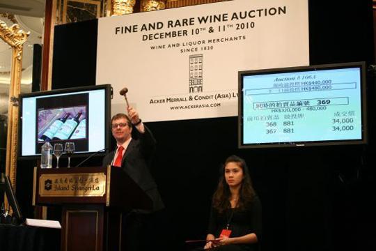 全球葡萄酒拍卖市场,你知多少?