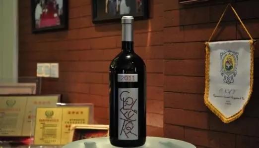 水晶巨头施华洛世奇将中国朗格斯酒庄卖给钢厂,已经营20年