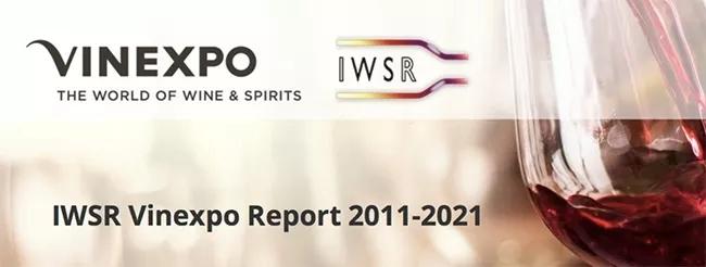 欧洲葡萄酒消费增长放缓 中国等新兴市场重要性提升