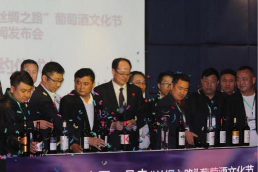 """""""丝绸之路""""再飘葡萄酒香 宁夏今秋将举办葡萄酒文化节"""