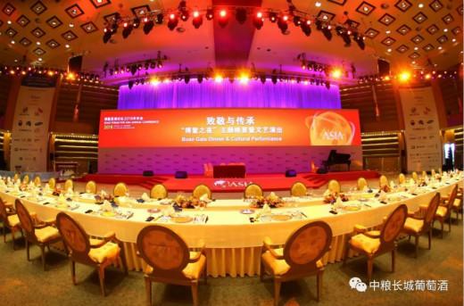 长城桑干四十年兴伴改革开放 东方名庄十载助力亚洲合作共赢
