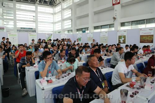 来最专业的展会,品最好的中国酒――金牌酒庄酒(CFWC)品鉴会再度来临!