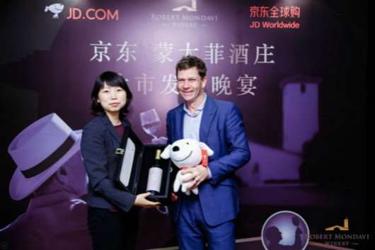 China's JD.COM Steps Up Imported Wine Business