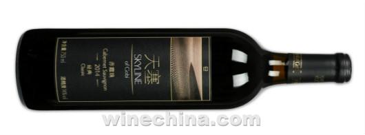 之味菜谱(276)国酒配餐:天塞经典赤霞珠干红葡萄酒・ 配咖喱牛肉土豆