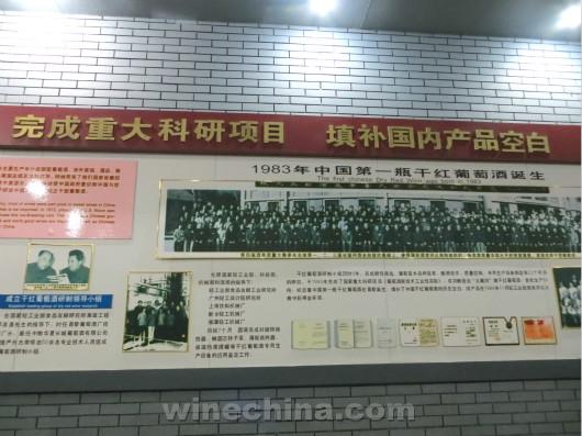 UCWA产区行(1)【秦皇岛产区见闻-昌黎篇】与管理人、庄主、酿酒师面对面