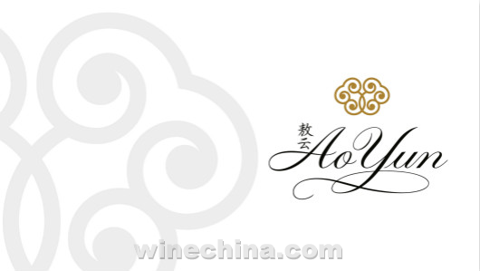 【Ao Yun】Moet Hennessy Shangri-La (Deqin) Winey Co., Ltd Recruitment Publish