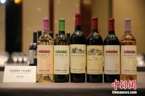 《葡萄酒指南》给张裕摩塞尔家族赤霞珠打出93分