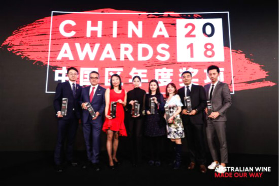 Wine Australia China Awards Announced