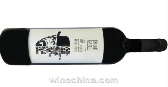 之味菜谱(284)中餐配国酒:国菲酒庄西拉・配羊肉焖胡萝卜