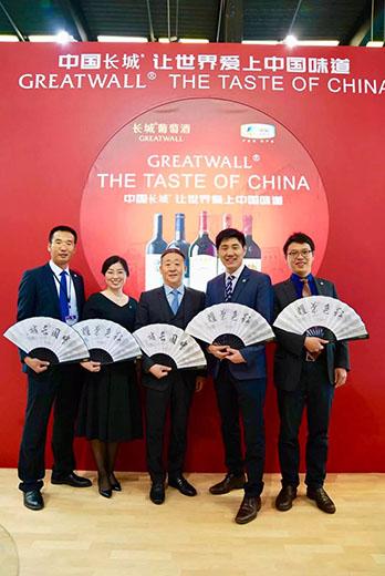 Vinxepo现场|长城以东方风土重塑国际北京快乐8官网未来