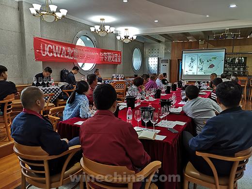 【UCWA北疆】中国酿酒师联盟北疆酿酒师协会专题交流会在玛纳斯举办