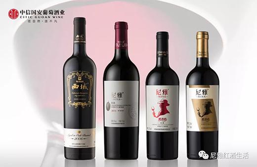 """中信国安葡萄酒业旗下5款产品获""""产区标志性产品""""认证"""