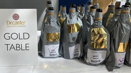 2019年Decanter亚洲葡萄酒大赛开启网上查询获奖信息