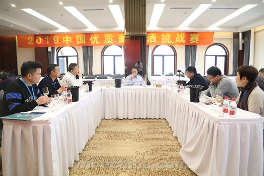 2019CFWC评委精彩点评集锦(中)