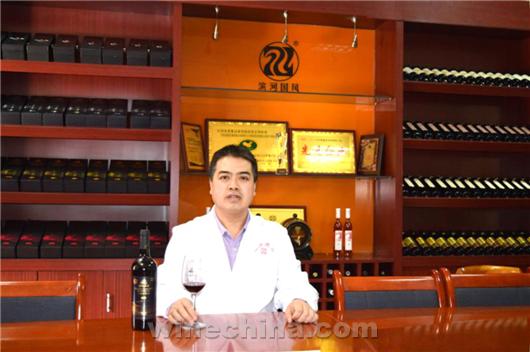 """中国酿酒师风采录 (152)张军强:""""国风""""有我,梦想可期"""