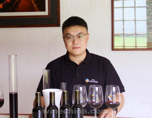 中国酿酒师风采录( 157)闫浩:去远方,成就更好的自己