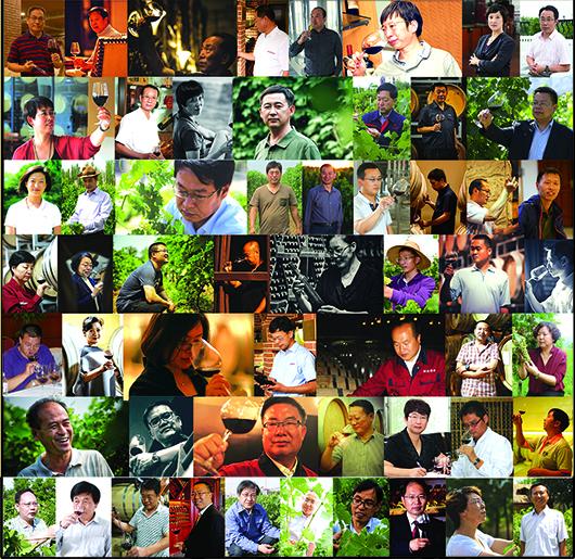 中国葡萄酒人物志即将上线,应有您的面孔!