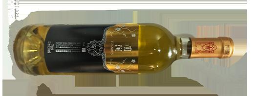 圆润小芒森甜白葡萄酒2019--530.png